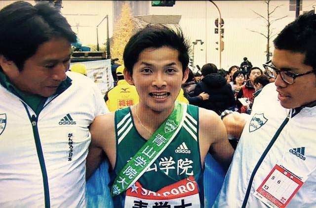 92hakoneekiden-fukuro-aogaku-1.jpg