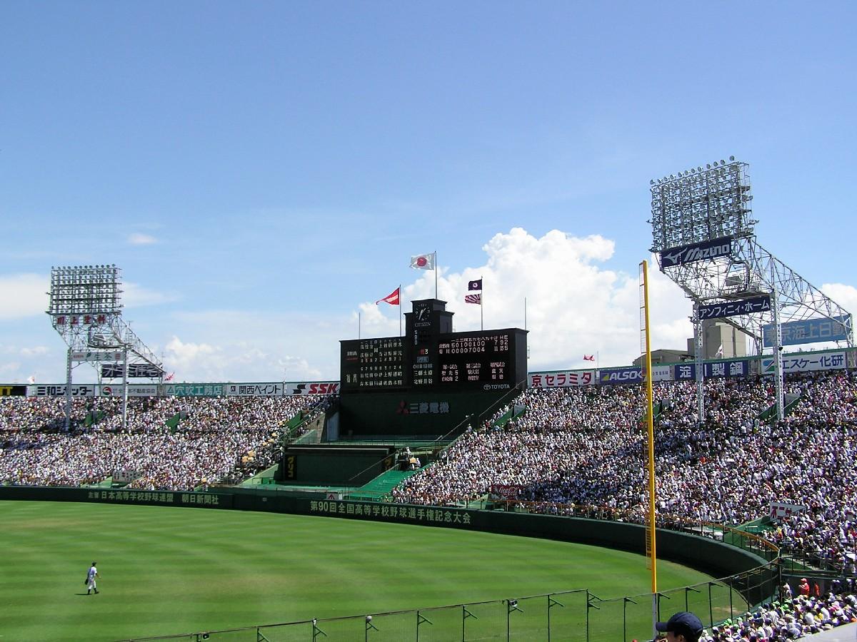 ちゃんねる 千葉 野球 県 高校 2