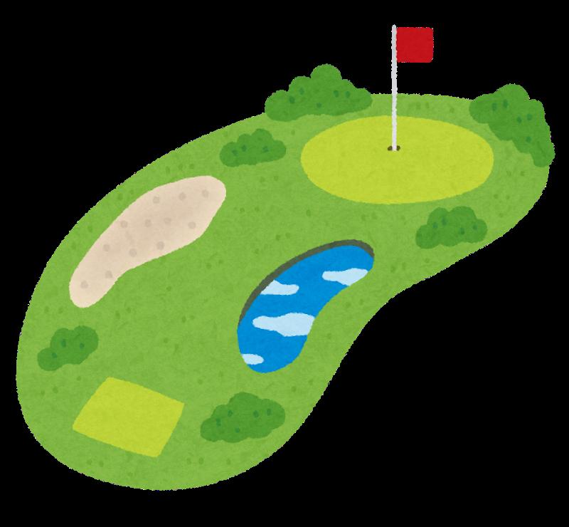 golf_jou.png